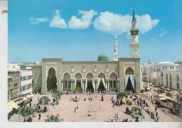 Saudi Arabia Picture Postcard Prophetic Mosque Bab El Salam Madina Mosque Nice Stamp - Emirati Arabi Uniti