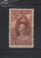 Suriname Gebruikt NVPH 110 - Suriname ... - 1975