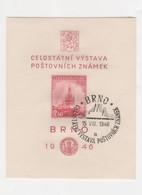 Celostatni Vystava Postovnich Znamek BRNO 1946 - Czechoslovakia