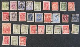 GRECE - 1886 / 1921 - ROYAUME - Lot De Timbres - 1886-1901 Hermes, Klein