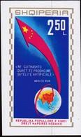 1971, Albanien,  Block 41, Weltraumerfolge Chinas. MNH ** - Albanie