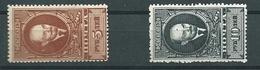 Russia , Unif 336B/337B  ** Certificato Raybaudi (Unif,2009 E,1770) - 1923-1991 URSS