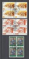 NATIONS UNIES VIENNE.  YT  N°  68/70  Obl  1987 - Centre International De Vienne