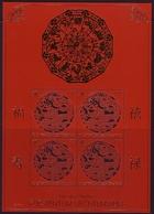 LIECHTENSTEIN MI-NR. 1617 ** KLEINBOGEN CHINESISCHES NEUJAHR JAHR DES DRACHEN 2011 - Blocs & Feuillets