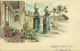 Egitto, Il Cairo, Vita Quotidiana, Riproduzione D04, Reproduction, Illustrazione - Altri