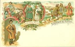 Russia, Souvenir De Russie, Riproduzione D05, Reproduction, Illustrazione - Russia
