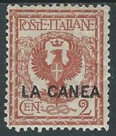1905 LEVANTE LA CANEA AQUILA 2 CENT I TIRATURA MH * - RA26-5 - 11. Oficina De Extranjeros