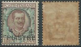 1908 LEVANTE COSTANTINOPOLI TERZA EMISSIONE FLOREALE 4 PI SU 1 LIRA MH * RA26-6 - 11. Foreign Offices
