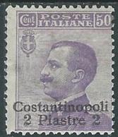 1909-11 LEVANTE COSTANTINOPOLI EFFIGIE 2 PI SU 50 CENT MH * - RA26-6 - 11. Foreign Offices