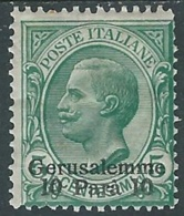 1909-11 LEVANTE GERUSALEMME EFFIGIE 10 PA SU 5 CENT MH * - RA26-7 - 11. Foreign Offices