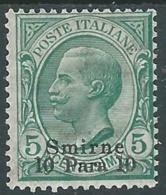 1909-11 LEVANTE SMIRNE EFFIGIE 10 PA SU 5 CENT MH * - RA26-7 - 11. Foreign Offices
