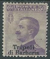 1909 LEVANTE TRIPOLI DI BARBERIA EFFIGIE 50 CENT MH * - RA26-7 - 11. Auslandsämter