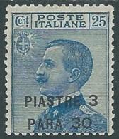 1921-22 LEVANTE COSTANTINOPOLI EFFIGIE 3,30 PI SU 25 CENT MH * - RA26-6 - 11. Foreign Offices