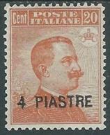 1921 LEVANTE COSTANTINOPOLI QUINTA EMISSIONE EFFIGIE 4 PI SU 20 CENT MH * RA26-6 - 11. Foreign Offices