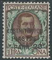 1922 LEVANTE COSTANTINOPOLI FLOREALE 7,20 PI SU 1 LIRA MH * - RA26-6 - 11. Foreign Offices