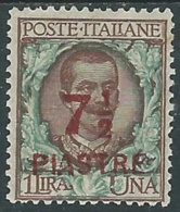 1922 LEVANTE COSTANTINOPOLI OTTAVA EMISSIONE 7 1/2 PI SU 1 LIRA MH * - RA26-6 - 11. Foreign Offices