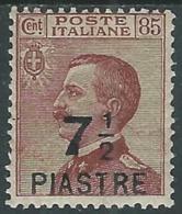 1922 LEVANTE COSTANTINOPOLI OTTAVA EMISSIONE 7 1/2 PI SU 85 CENT MH * - RA26-6 - 11. Foreign Offices