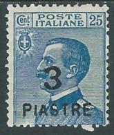 1922 LEVANTE COSTANTINOPOLI OTTAVA EMISSIONE EFFIGIE 3 PI SU 25 CENT MH * RA26-6 - 11. Foreign Offices