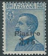 1922 LEVANTE COSTANTINOPOLI SESTA EMISSIONE 3,75 PI SU 25 CENT MH * - RA26-6 - 11. Foreign Offices