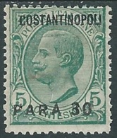1923 LEVANTE COSTANTINOPOLI EFFIGIE 30 PA SU 5 CENT MH * - RA26-6 - 11. Foreign Offices