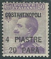 1923 LEVANTE COSTANTINOPOLI EFFIGIE 4,20 PI SU 50 CENT MH * - RA26-6 - 11. Foreign Offices