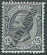 1924 CASTELROSSO EFFIGIE 15 CENT MH * - RA26-7 - Castelrosso