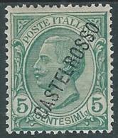 1924 CASTELROSSO EFFIGIE 5 CENT MH * - RA26-7 - Castelrosso