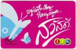 THAILAND A-160 Prepaid 1-2-call/AIS - Painting, Animal, Butterfly - Used - Thaïland