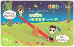 THAILAND A-182 Prepaid 1-2-call/AIS - Cartoon, Children - Used - Thaïland
