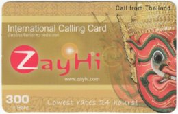 THAILAND F-012 Prepaid ZayHi - Culture, Traditional Mask - Used - Thaïland