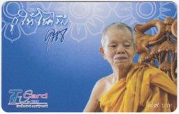 THAILAND F-052 Prepaid TT&T - Religion, Monk - MINT - Thaïland