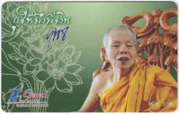 THAILAND F-053 Prepaid TT&T - Religion, Monk - MINT - Thaïland