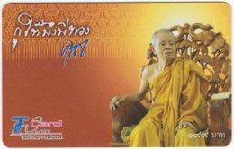 THAILAND F-054 Prepaid TT&T - Religion, Monk - MINT - Thaïland