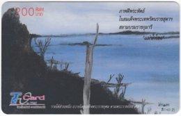 THAILAND F-058 Prepaid TT&T - Landscape, Coast - Used - Thaïland
