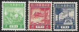 Straits Settlements Japanese Occupation  1943  Sc#N30-2  MH   2016 Scott Value $4.50 - Straits Settlements