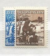 1935 MH Yugoslavia. - 1931-1941 Kingdom Of Yugoslavia