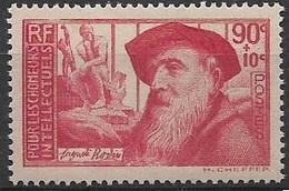 N°344 Neuf ** 1937 - France