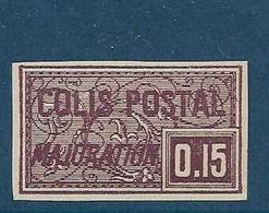 Timbre Neuf* France, N°18 Yt, Colis Postaux, Majoration, ,1918, 0.15, Charnière, Non Dentelé - Colis Postaux