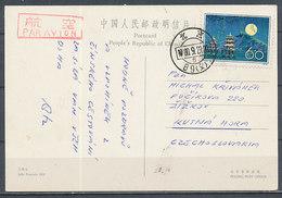 CHINA - 29.9.1980  Postcard To KUTNÁ HORA (Tchecoslovaqiue) - 1949 - ... Repubblica Popolare