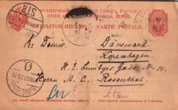 Open Letter Libau Copenhagen 1900 Advertisement - Stamped Stationery