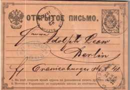 Open Letter Lodz Postal Carriage In Berlin 1879 Advert. Stamp - Ganzsachen
