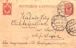 Postcard 1912 Rypin Serpets Of The Plotsk Province - Stamped Stationery
