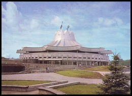 UKRAINE (USSR, 1983). DNIPROPETROVSK. BUILDING OF STATE CIRCUS. Unused Postal Stationery Card - Ukraine