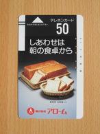 Japon Japan Free Front Bar, Balken Phonecard - 110-2064 / - Lebensmittel