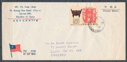 TAIWAN - Air Mail Cover  To London UK - 1945-... République De Chine