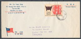 TAIWAN - Air Mail Cover  To London UK - 1945-... República De China