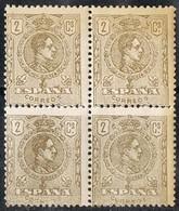 Bloque De 4 Sellos  2 Cts Alfonso XIII Medallon, Edifil Num 267 ** - Nuevos