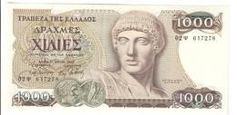 Grecia 1000 Dracme  1987  LOTTO 2704 - Grecia