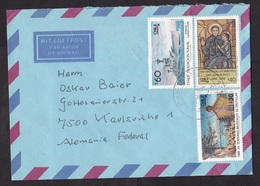 Chile: Airmail Cover To Germany, 1988, 3 Stamps, Navy Ship, Don Bosco, Religion, Church, Music, Violin (traces Of Use) - Chili