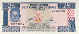 Guinea 25 Francs, P-28 (1985) - UNC - Guinea
